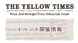 THE YELLOW TIMES イベント開催情報ページ