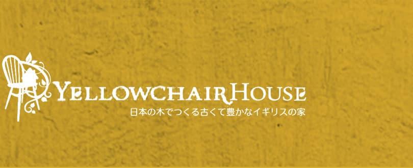 YellowChairHouse