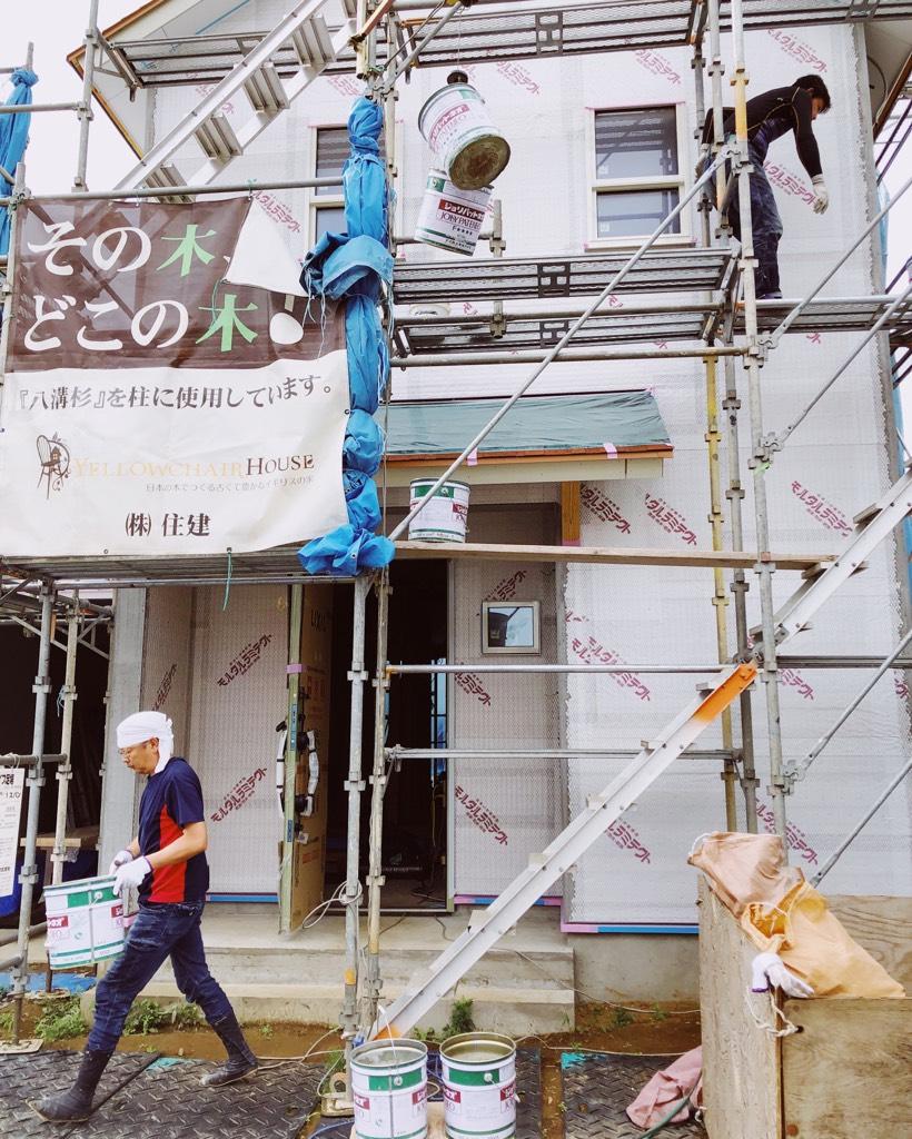 つくば市,新築,注文住宅,自然素材