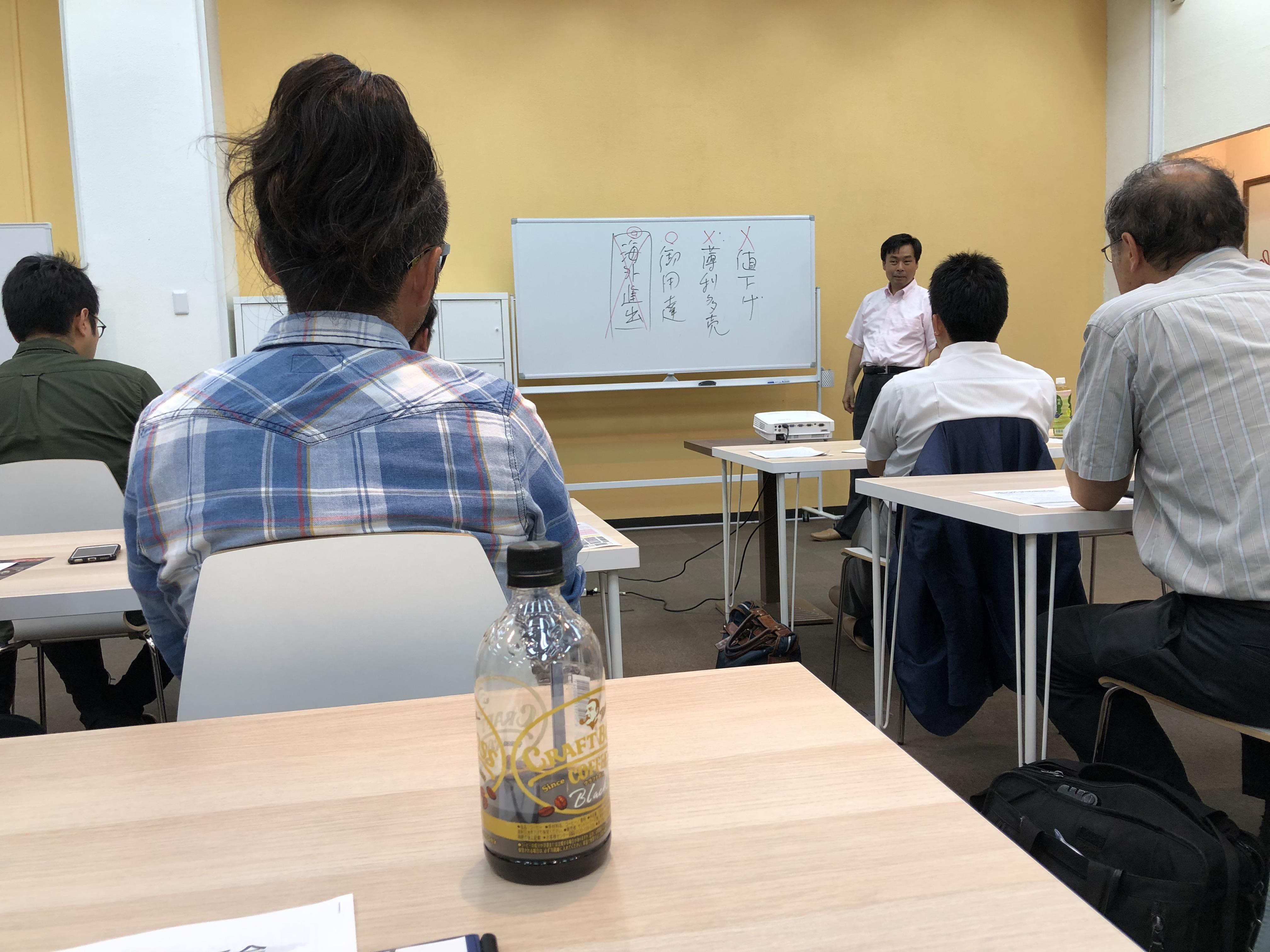 勉強,セミナー,経営