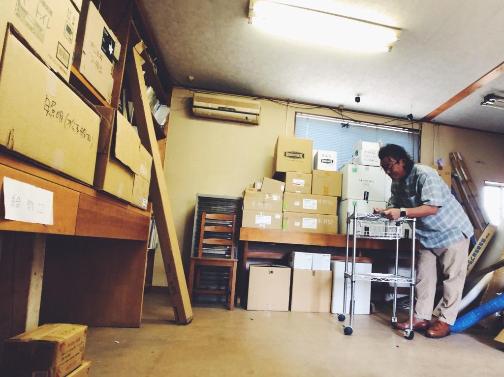 工務室 倉庫整理