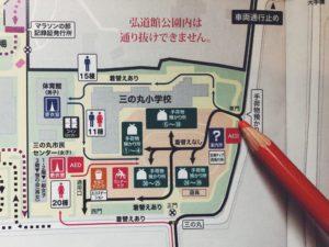 三の丸小学校地図