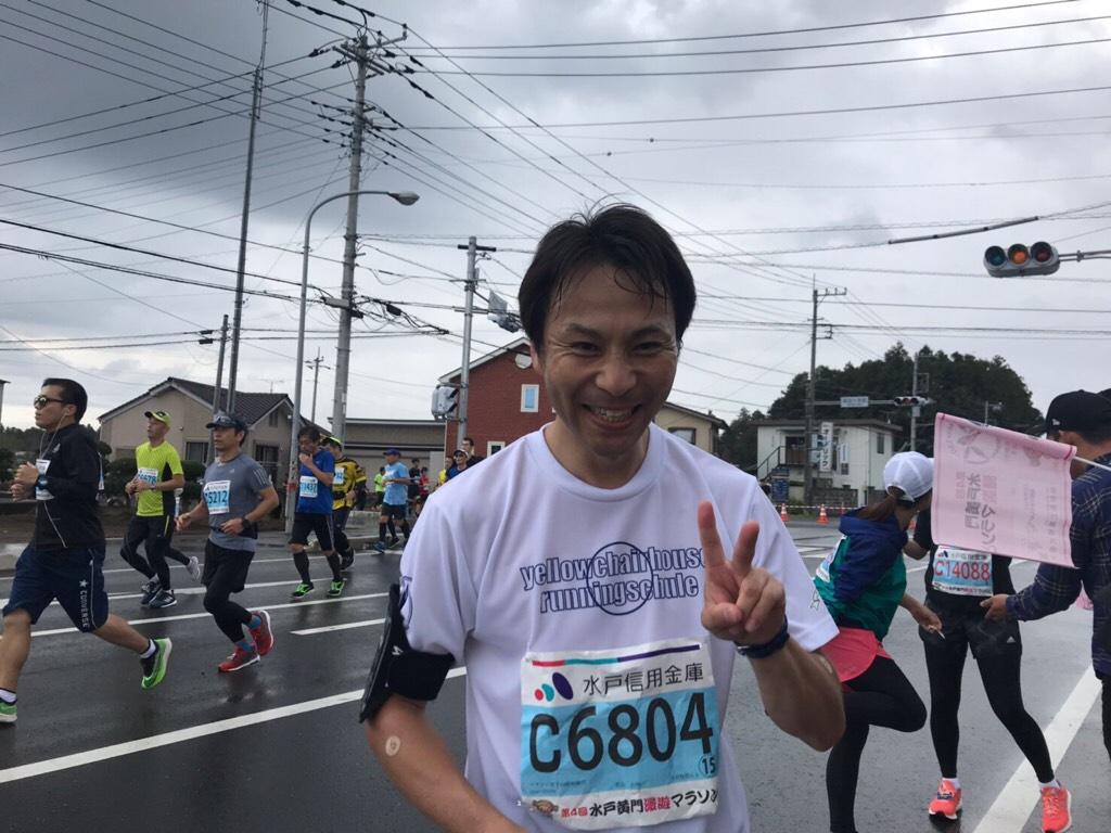 水戸黄門漫遊マラソンのワンシーン