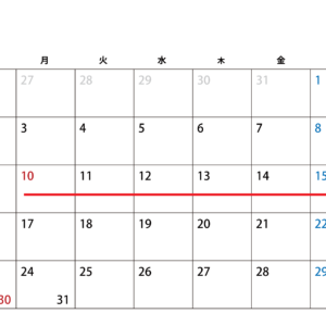 夏季休暇のお知らせ(8月10日~15日)